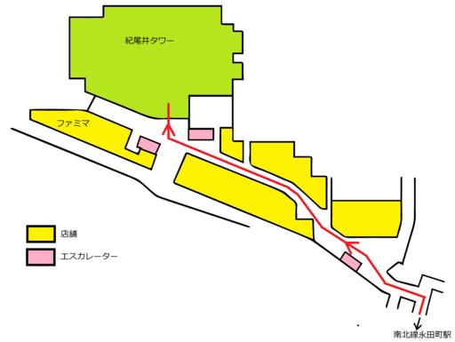 南北線永田町駅9a出口からオフィスエントランスまでのルート