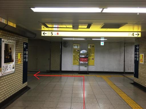 左に曲がって5番出口に向かう