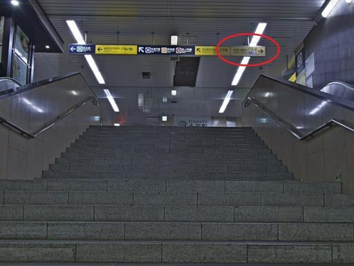 階段を上がって右に曲がり、平河町方面改札に向かう